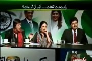 Hamid Mir & Indian Journalist attack Pakistan ISI & ARMY - Shame on Hamid Mir