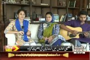 The Other Side – 27th September 2015