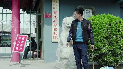 大貓兒追愛記 第45集 Running after the Love Ep45