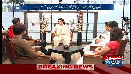 10 PM With Nadia Mirza - 27th September 2015