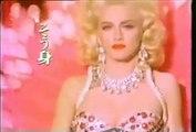 Madonna Mitsubishi Commercials 1987