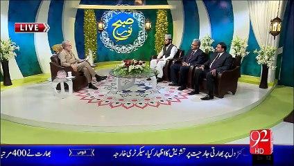Subh e Noor - 28 - Sep - 2015 - 92 News HD