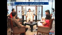 10pm with Nadia Mirza, Eid ul Azha 3rd Day, 27-September-2015
