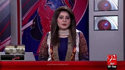 Wazart-E-Pani Or Bijlli ka Aik Or Scandle Breaking News – 28 Sep 15 - 92 News HD