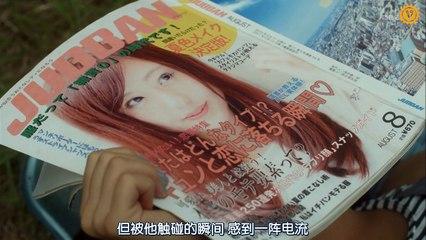 JK是雪女 第1集 JK ha Yukionna Ep1