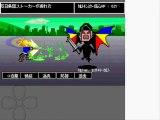 【集団ストーカー】 反日ギャングストーカー撃退RPG「カルトモンスター、ゴミーズ戦 hp-980」Battle Action Games