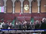 Tunisie: l'Assemblée constituante entame ses travaux et élit Ben Jaafar