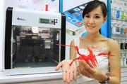 XYZ Da Vinci 3d printer - Which_ first look