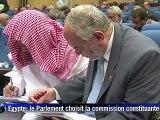 Egypte: les islamistes dominent la comission constituante