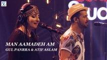 "Man Aamadeh Am – ""Atif Aslam"" Gul Panra   Coke Studio   HD Video"