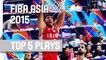 Top 5 Plays - Day 6 - 2015 FIBA Asia Championship