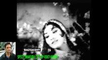 NI HARNI DE NAINA WALIYE [HD] ... MASOOD RANA ... FILM - CHAN SAJNA -PAKISTANI PUNJABI STAGE SONG-HD