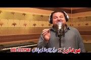 Pashto New Song 2015 Mat Ba She Zaleme Akhair Zra De Pashto Film Zwee Da Sharabi Hits 2015
