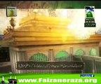 Manqabat: Karbala Key Ja Nisaron Ko Salam - Shahzada e Attar Haji Muhammad Bilal Raza Attari