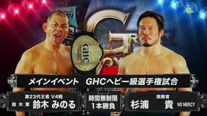 Minoru Suzuki (c) vs. Takashi Suigura (NOAH)
