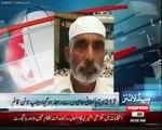 watch muslim saheed in manah