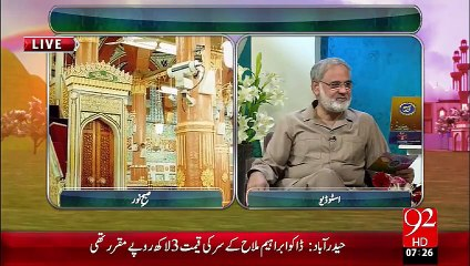 Subh e Noor - 29 - Sep - 2015 - 92 News HD