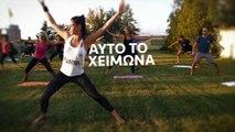 Επίσημο promo video του γυμναστηρίου Kinesis-Gym 2015-16
