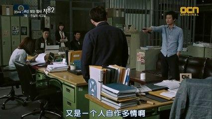 看見鬼的刑警處容2 第7集 Cheo Yong 2 Ep7 Part 1