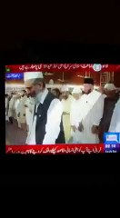 See How Siraj ul Haq and Followers are Offering Prayers