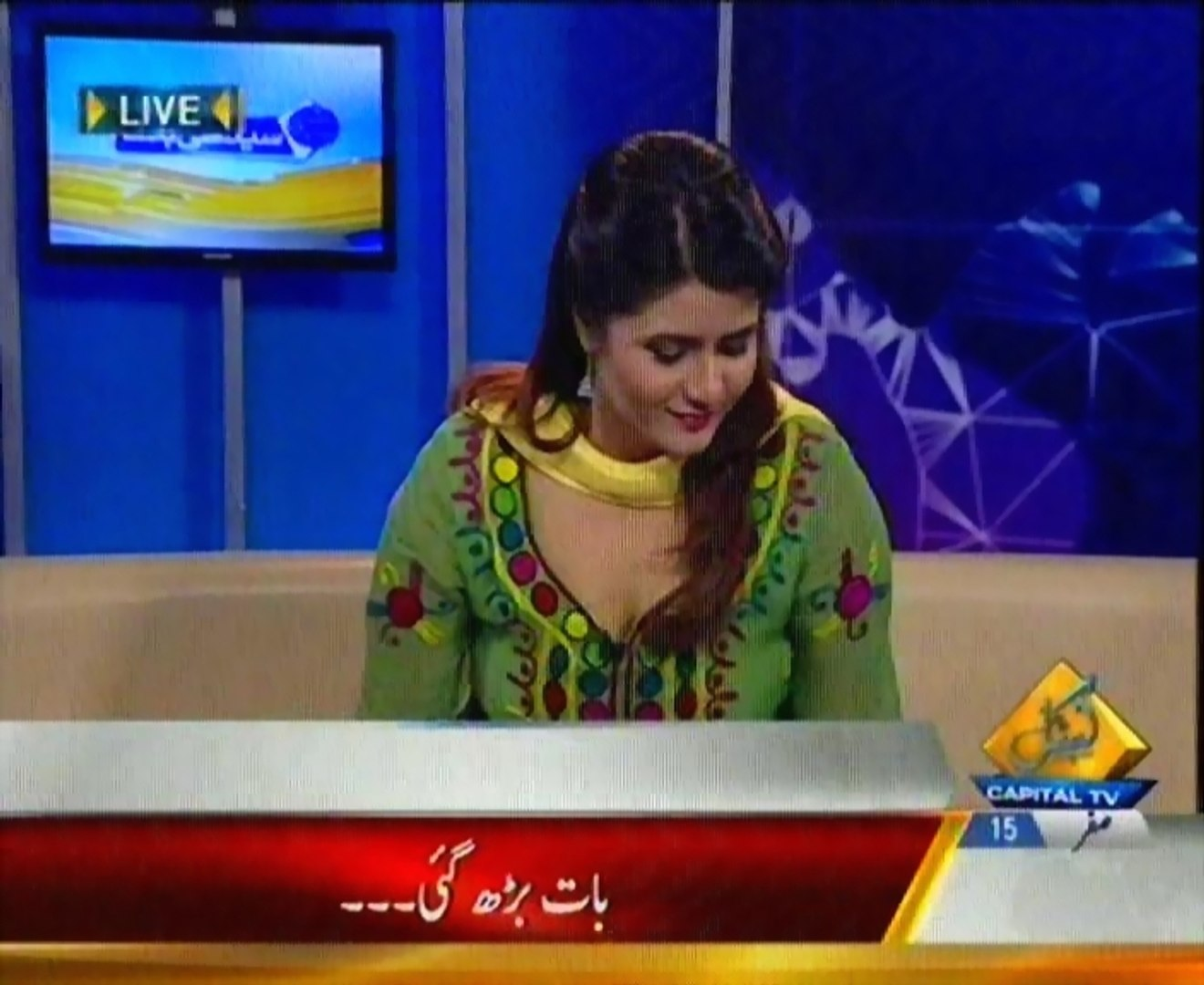 Beenish Saleem Vulgar dress(Capital Tv) - video dailymotion