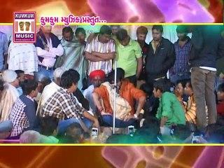 DJ Dhol Vage Meldi Mane Dham Vol 4 | Gujrati Live Program | Gaman Santhal | Meena Studio