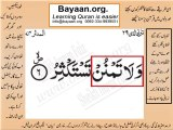 Surrah 074_006AL-Modaser  word to word Quran by sheikh imran faiz The easiest way to learn Word by word meanings of Qura