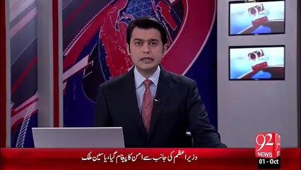 Chand Nawab Pr Tashdud Or Hukam Ki Khamoshi – 01 Oct 15 - 92 News HD