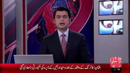 Factory Ko Bhatta Na Deny Pr Aag Lagi Gai – 01 Oct 15 - 92 News HD