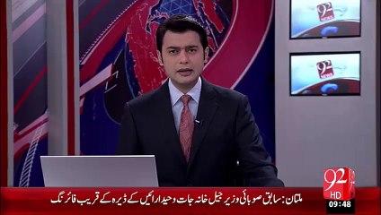 Lahore Ki Aneeka Ky Qatal Ka Mumaa Hall – 01 Oct 15 - 92 News HD