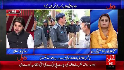 Daleel 29-09-2015 - 92 News HD