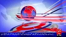 Headlines - 01:00 AM – 30 Sep 15 - 92 News HD