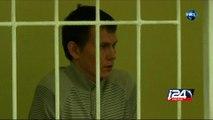Ukraine: deux militaires russes présumés jugés à Kiev