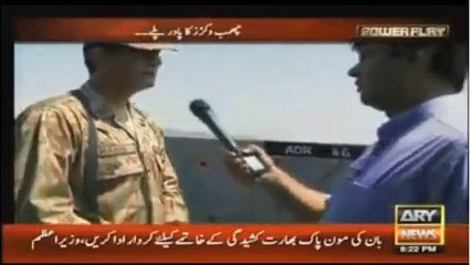 Pakistani army lion threatening India on border watch this