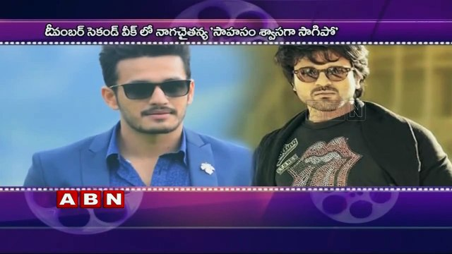 Mega Brothers on screen clash with Akkineni Brothers