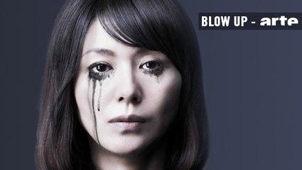 Recut Kiyoshi Kurosawa - Blow up - ARTE