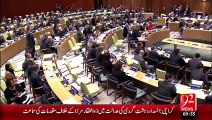 Danmark Ky Wazeer-E-Kharja Ki Zaban Phisal Gai – 30 Sep 15 - 92 News HD