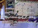 01 Mola Maaf kareen (by Irfan Haidari)2012 Geo Moives Okara Dan Sounds