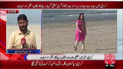Karachi Main Garmi – 01 Oct 15 - 92 News HD
