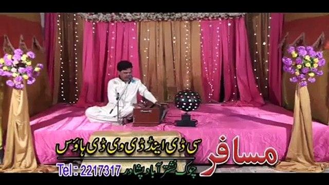 Rahim Okre Khwarozar Yum Ya Allah Ya Allah | Sarkar Ye Na Mani Pashto New Video Song Album 2015