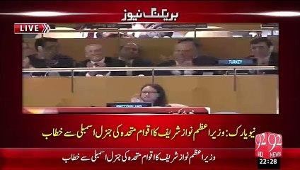 New York: Speech of Prime Minister Nawaz sharif from UNGA - 30-9-2015