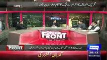 Agar Yeh Election Har Gaya Imran Khan To Us Pe Kohi Farq Nahi Parega - Iftikhar Ahmed