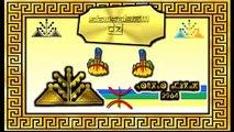 Matoub  Lounes  Nous voulons une République de Kabylie une autonomie .