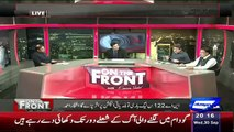 Iftikhar Ahmed Reveals Who Has More Chance To Win In NA 122