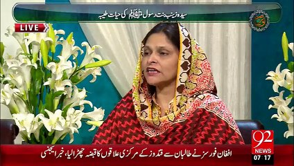 Subh e Noor - 1 - oct - 2015 - 92 News HD