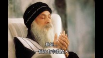 奧修演講靜心:要神做什麼?