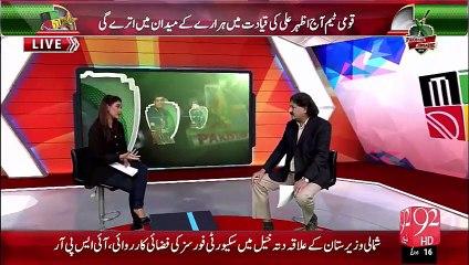 Pakistan vs Zimbabwe 1st One Day Pr Sarfaraz Nawaz Ka Tabsara – 01 Oct 15 - 92 News HD