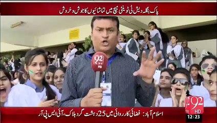 Pakistan vs Bangladash Match Tamshiyoon Ka Josh-O-Khrrosh – 01 Oct 15 - 92 News HD