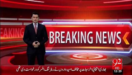 Dubai Musafroon Ka PIA Ky Khilf Ihtajaj(BN) – 01 Oct 15 - 92 News HD
