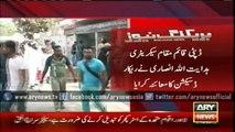 Anti-corruption dept team raids Matric Board office in Karachi
